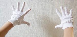 主な道具は糸と手袋だけ